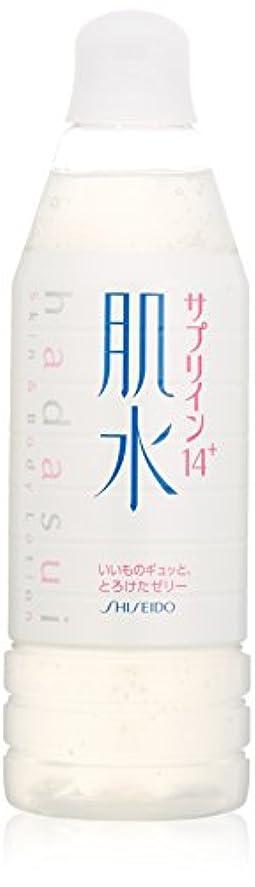 ヒロイックユーモラスユーザー肌水サプリイン14+ 400ml ボトルタイプ