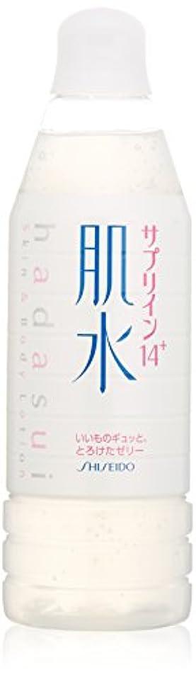 彫刻スロープ賄賂肌水サプリイン14+ 400ml ボトルタイプ