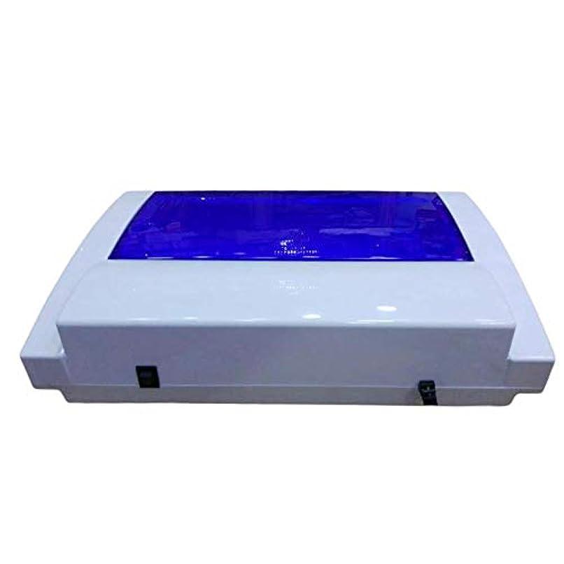 見捨てられた落花生トラフィックネイル殺菌装置UV消毒キャビネット高温ドライヤーネイルマニキュアサロンツール治療消毒機