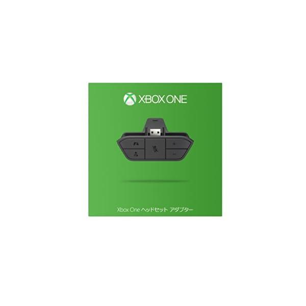 Xbox One ヘッドセット アダプターの紹介画像4