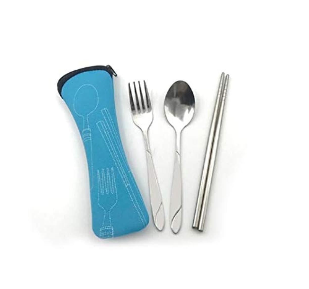 のぞき穴エンジニアリング精巧なステンレス鋼カトラリーセット、ステンレス鋼カトラリースリーピースポータブル箸フォークスプーンセット、学生の事務作業に適した使い捨て (Color : Blue, Size : 20.5*7cm)