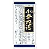 【第2類医薬品】小青竜湯エキス顆粒クラシエ 45包 ×5