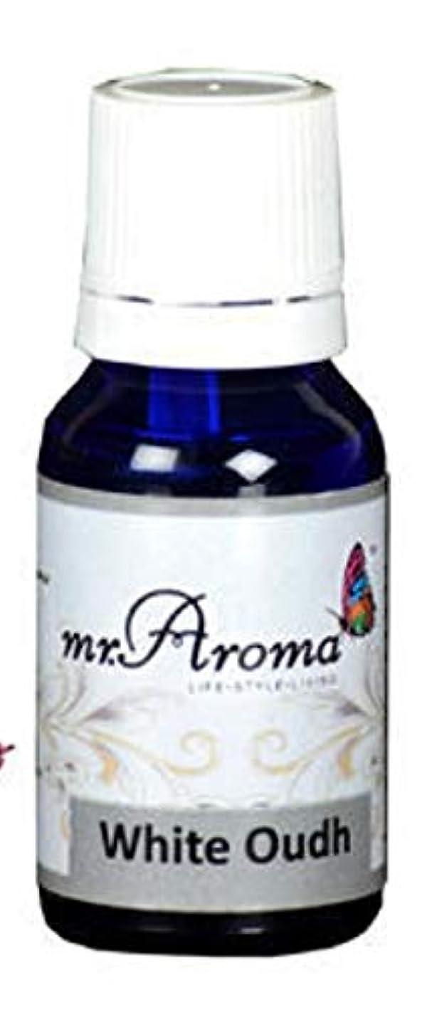 接辞法的指Mr. Aroma White Oudh Vaporizer/Essential Oil