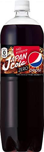 ペプシ ジャパンコーラ ゼロ 1.5L ×8本