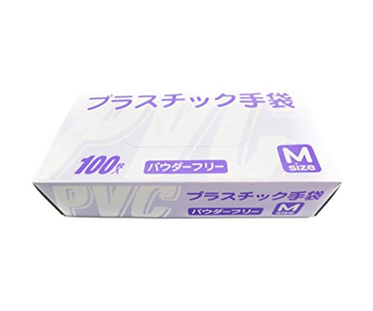 不運副詞娘使い捨て手袋 プラスチックグローブ 粉なし Mサイズ 100枚入 (1BOX)