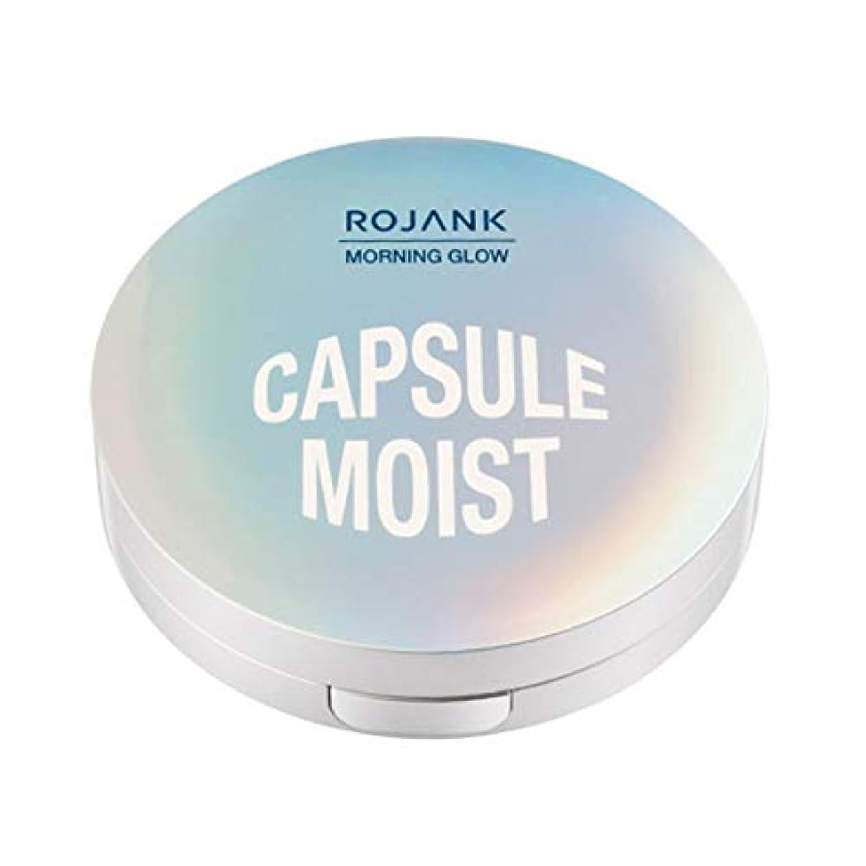 意識を除く追跡[ROJANK/ロジャンク] Morning Glow Capsule Moist BB #21 / モーニンググローカプセルモイストBB #21 14g Skingarden/スキンガーデン (#21.Light Beige...
