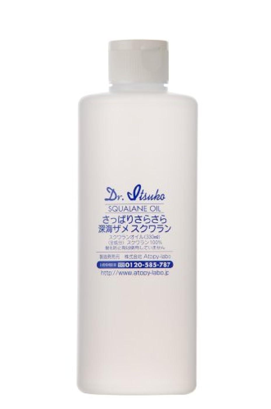 可能にする汚染する注入Dr.Itsuko スクワランオイル 330ml