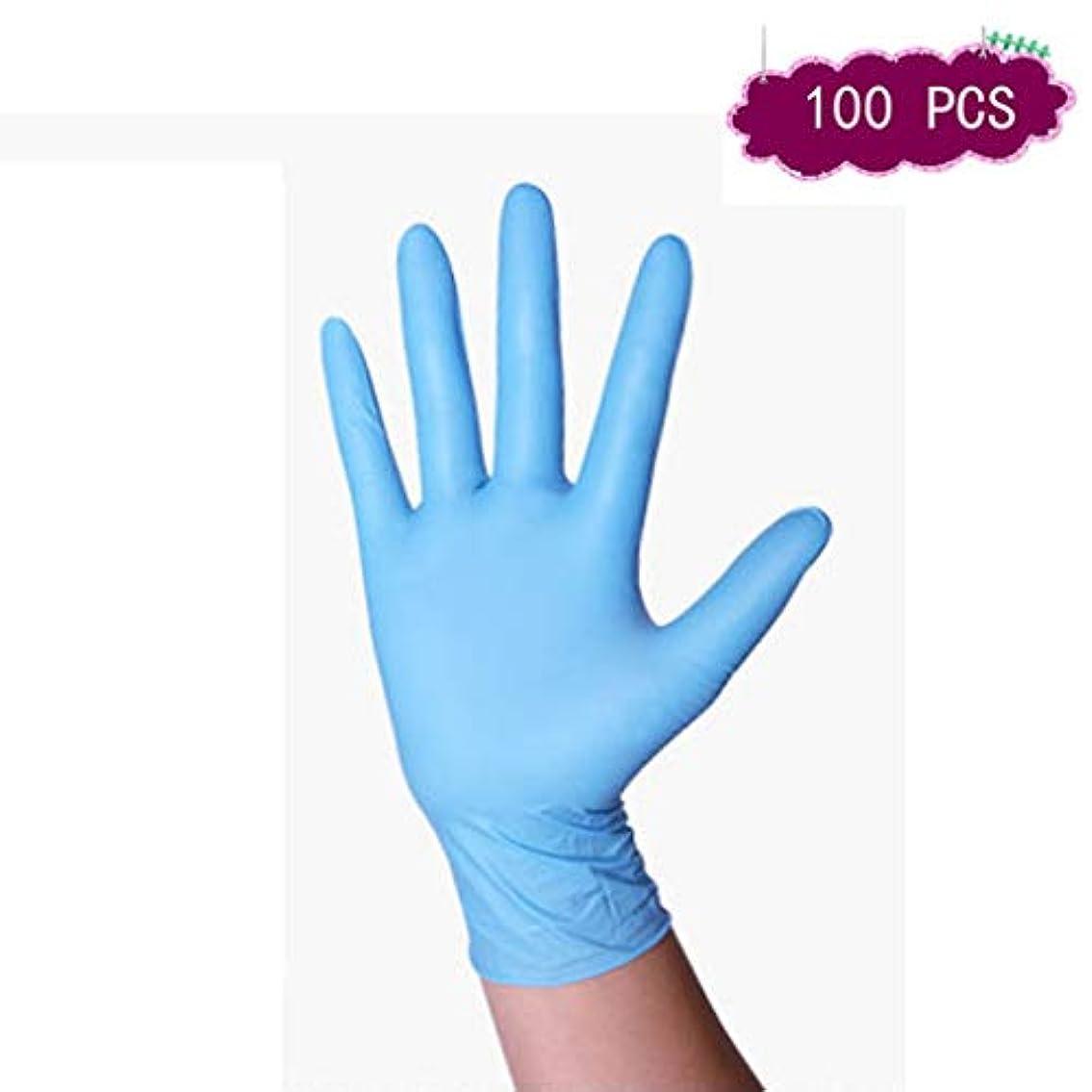 温室ビヨンアンテナ使い捨てラテックス手袋ニトリルパウダーフリーの耐久性のある青の保護食品研究所のスキッド手袋なしパウダー (Color : 9 inch, Size : L)