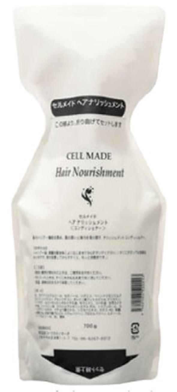 チャペル耐えられない小康セルメイドヘア ナリッシュメント 700g