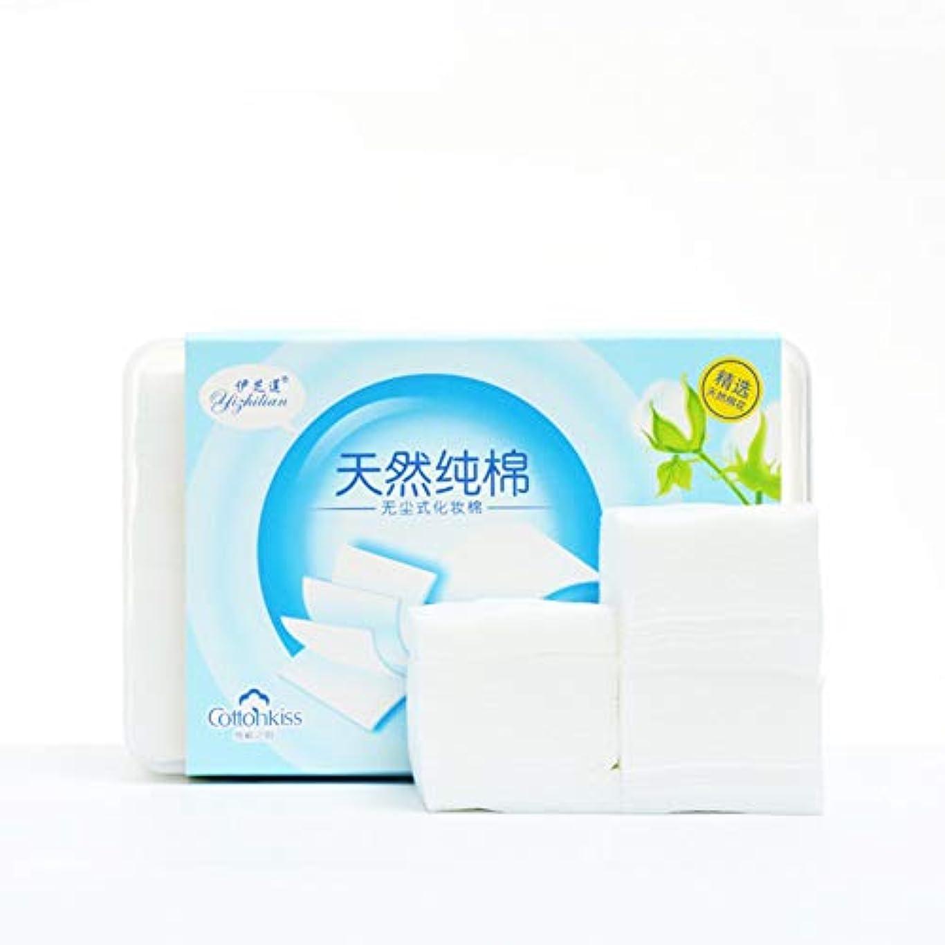 高くマイクロ分類するEno(エノ)肌にいい 無刺激 化粧綿 メイク落とし 化粧を落とす 1000枚入れ