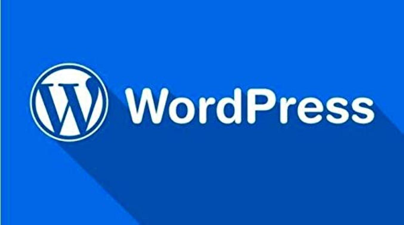 咽頭台無しに礼拝Wordpress Theme Software