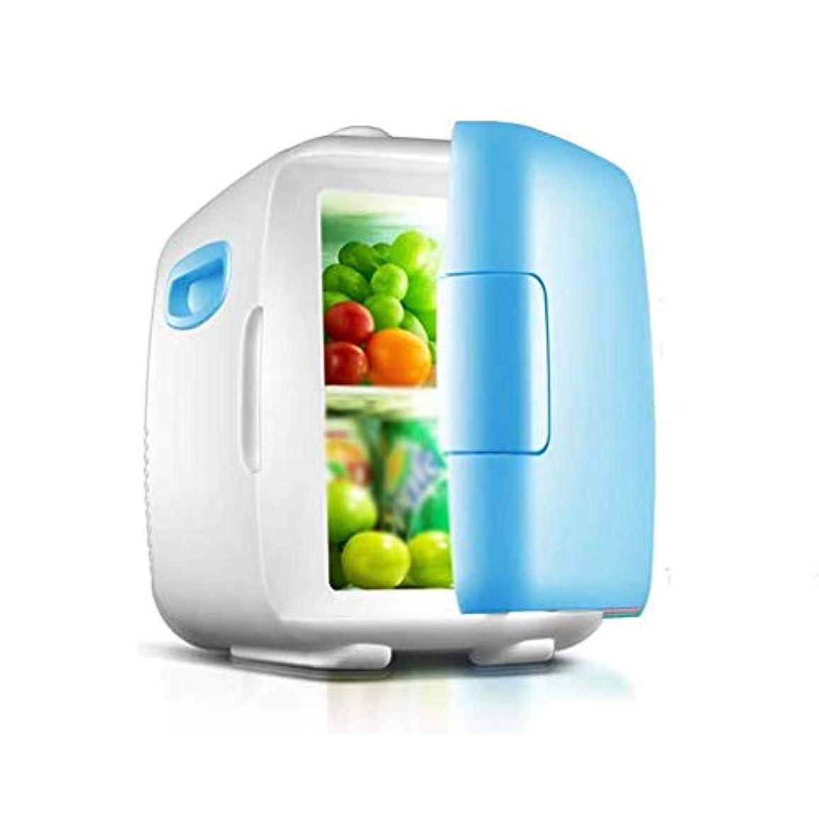 酔ったキノコトーンミニ12/15 / 20L冷蔵庫メイクアップ冷蔵庫家庭用車のデュアルユース