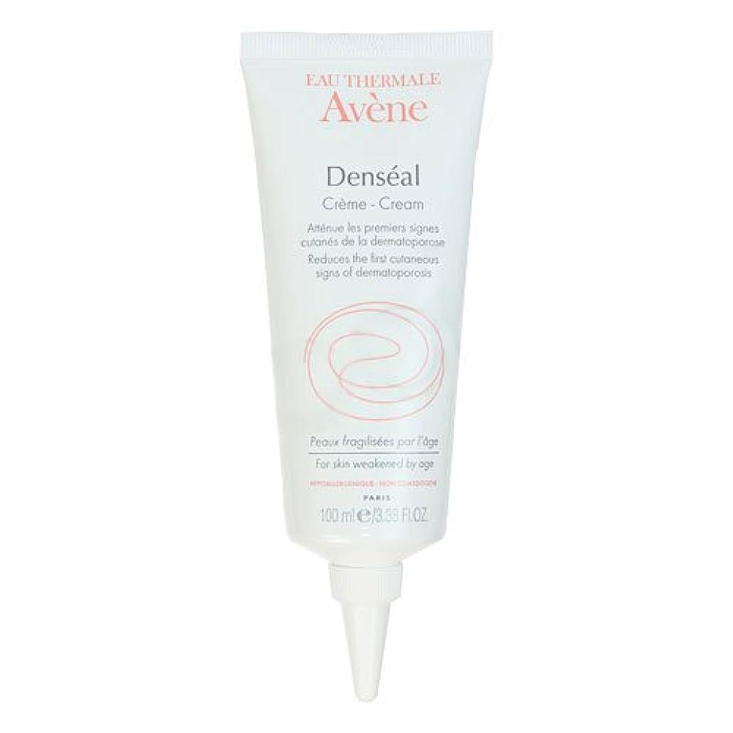 マトンプラスチック値するAvene Deanseal Cream 100ml [並行輸入品]
