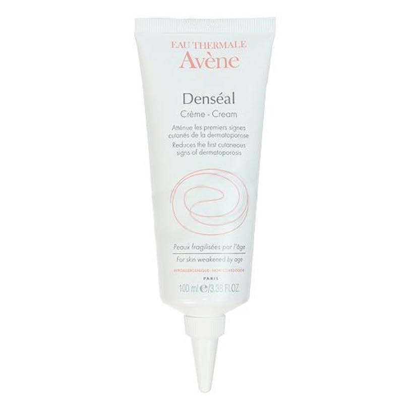 魅力的であることへのアピール署名レッスンAvene Deanseal Cream 100ml [並行輸入品]
