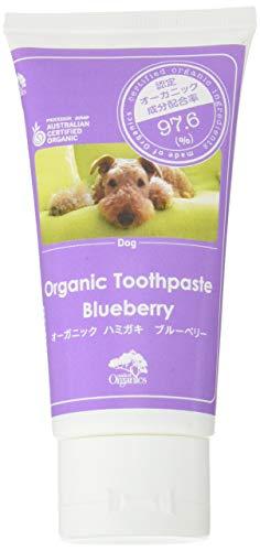 メイドオブオーガニクス フォー ドッグ (made of Organics for Dog) オーガニック トゥースペースト ブルーベリー 75g