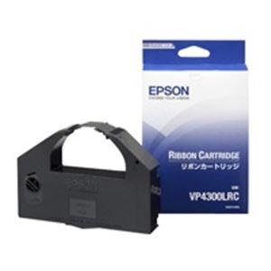 ( お徳用 5セット ) EPSON(エプソン) リボンカー...