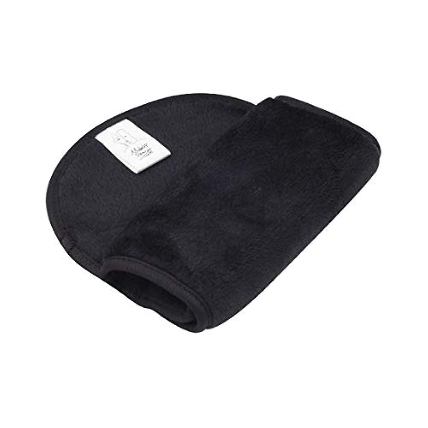 シルク処分した回転メイク落とし布マジックタオル、再利用可能な洗顔タオル - 化学薬品を含まない、ただ水で化粧をすぐに落とす(6PCS),Black