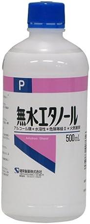 無水乙醇P 500毫升(清掃)