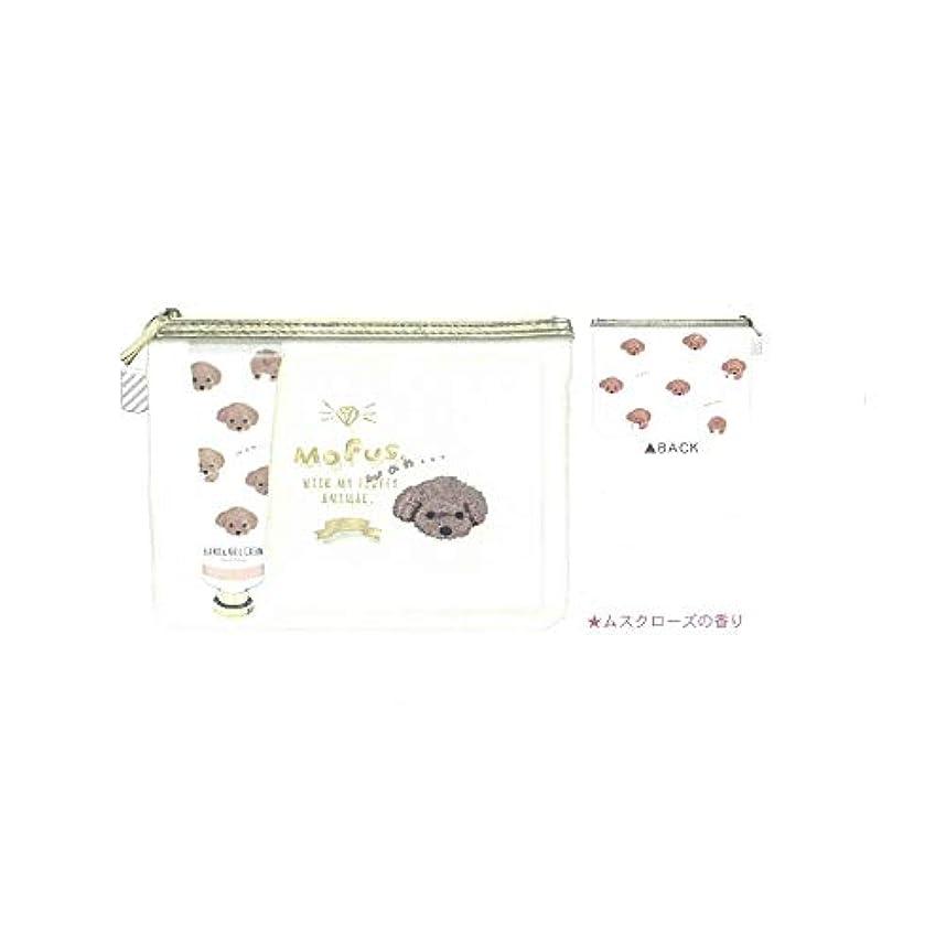 種をまく爪遺跡【ハンドケアギフトセット】ローズ&ベリーの香り◆モフズ といぷー (49224)