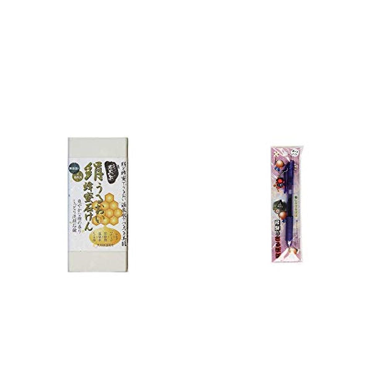 ささやき難民文[2点セット] ひのき炭黒泉 絹うるおい蜂蜜石けん(75g×2)?さるぼぼ 癒しボールペン 【パープル】