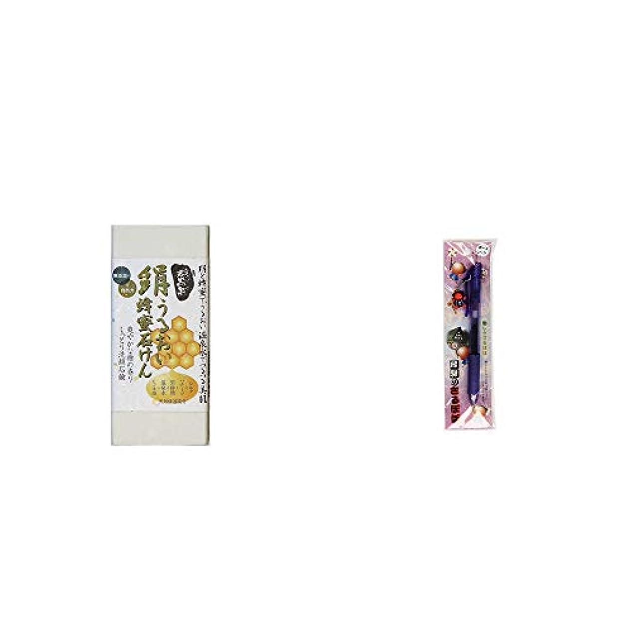 名声焦げ不倫[2点セット] ひのき炭黒泉 絹うるおい蜂蜜石けん(75g×2)?さるぼぼ 癒しボールペン 【パープル】