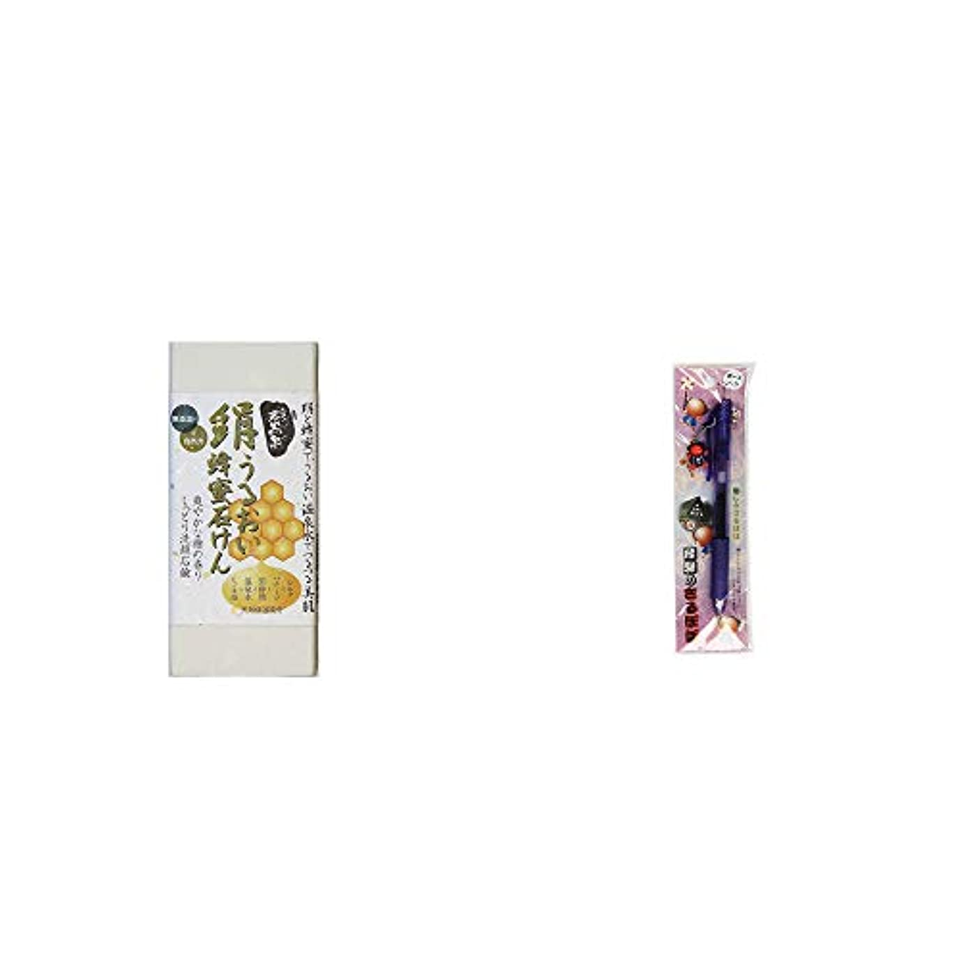 最後の起きている取り扱い[2点セット] ひのき炭黒泉 絹うるおい蜂蜜石けん(75g×2)?さるぼぼ 癒しボールペン 【パープル】