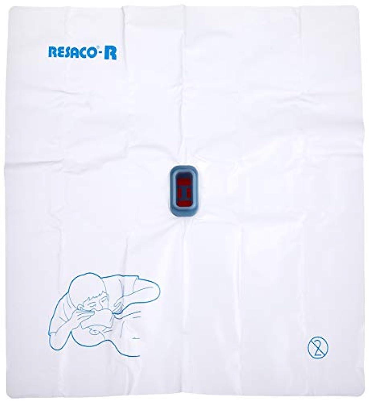 オーナメント地域の謝罪レサコ 人工呼吸用マウスシート レサコRG(ポリ手袋付) 8-8512-02