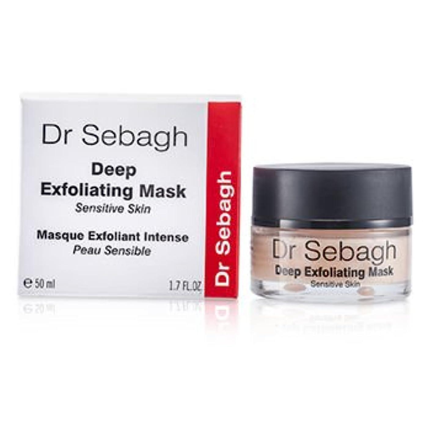 電報チョコレート床ドクターセバーグ ディープ エクスフォリエイティング マスク - 敏感肌 50ml/1.7oz並行輸入品