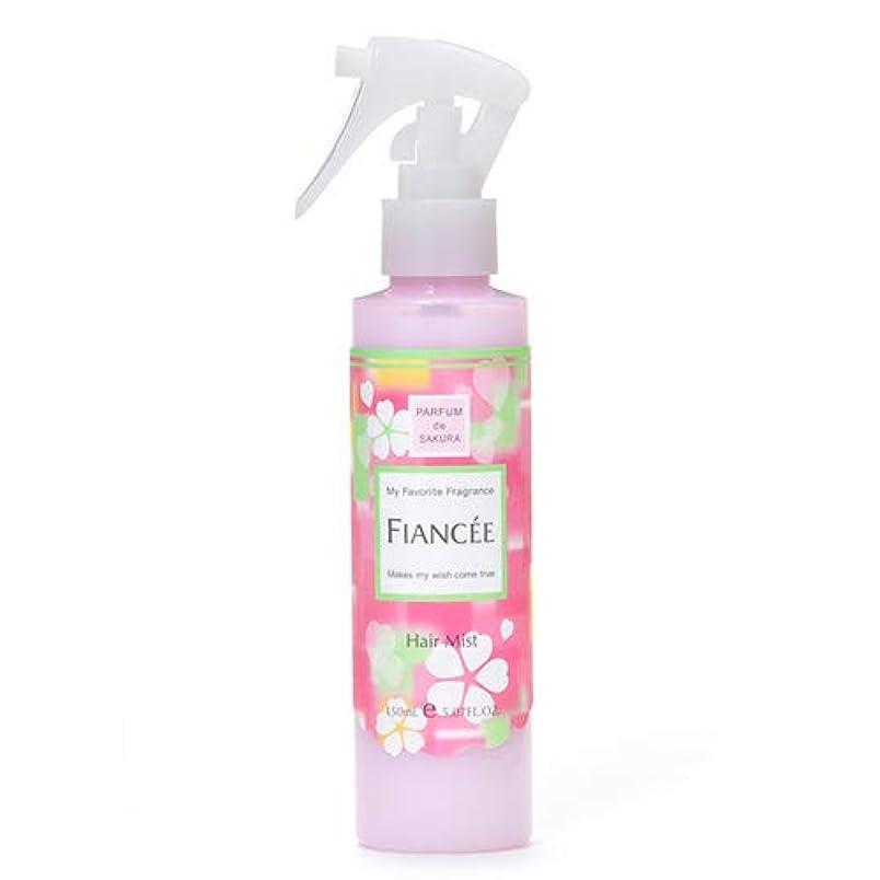 不健康口頭異なるフィアンセ フレグランスヘアミスト さくらの香り 150mL