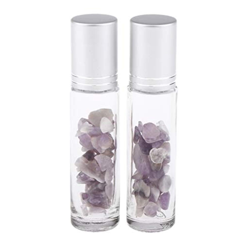 かすかな十分ですバラバラにするchiwanji 香水アトマイザー ガラスボトル 精油瓶 天然石 ロールオンボトル 10ml マッサージ 全10種類 - アメジスト