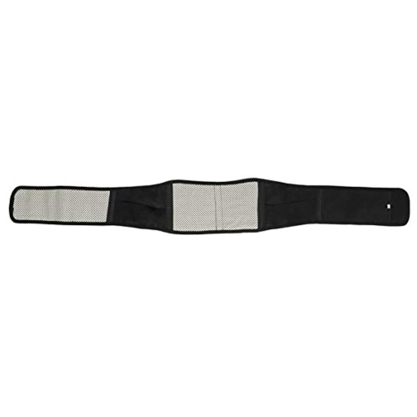 深遠寄託結核腰部サポート痛みマッサージャー赤外線磁気バックブレース自己加熱療法ウエストベルト調節可能な姿勢ベルト
