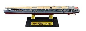 艦船キットコレクション7 10個入りBOX(食玩・ガム)