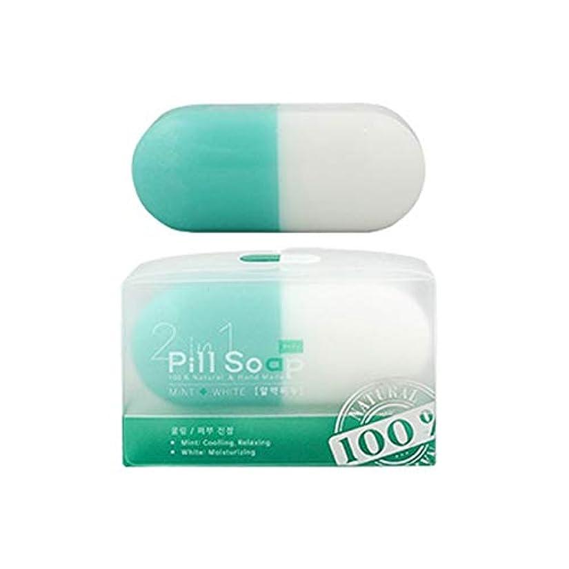 肌寒い選択潮MINI RABBIT ミニラビット カプセルソープ 100g 韓国コスメ 皮脂 角質 美白 石けん ミント