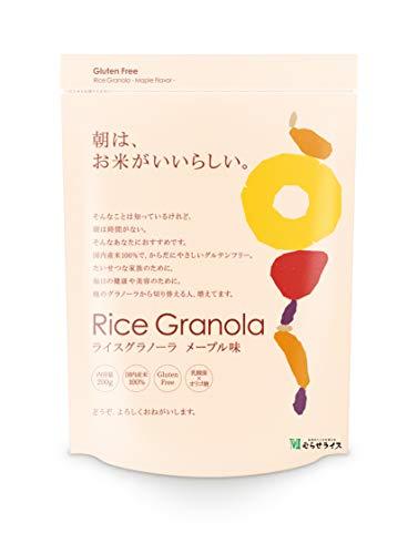 グルテンフリー ライスグラノーラ メープル味 200g ×6袋