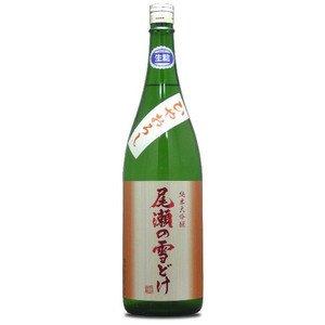 尾瀬の雪どけ 純米大吟醸ひやおろし1800ml