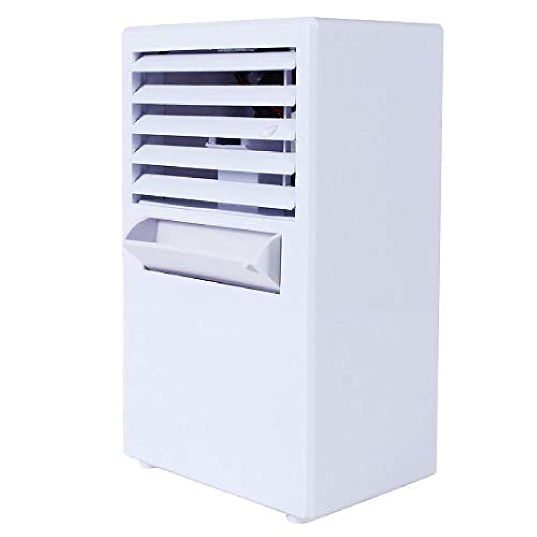 ZZXIA-ポータブルエアコン 個人の空気冷却器ミニエアコン携帯空気冷却器の扇風機は羽根なしの静音冷却台の扇風機です。,ホワイト