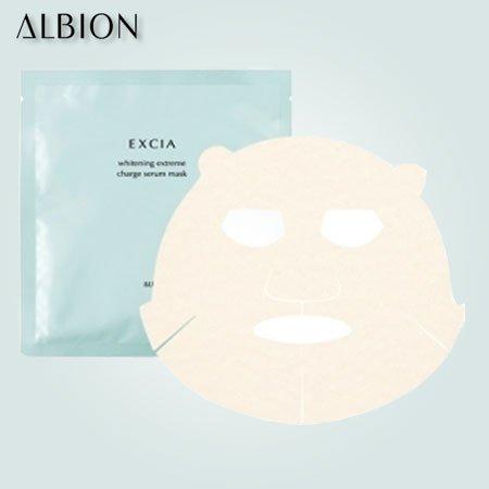 アルビオン エクシアAL ホワイトニング エクストリーム チャージ セラム マスク 29ml×6枚-ALBION-