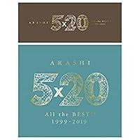 嵐 5×20 All the BEST!! 1999-2019 初回限定盤1 (4CD+1DVD-A) + 初回限定盤2(4CD+1DVD-B) ベスト
