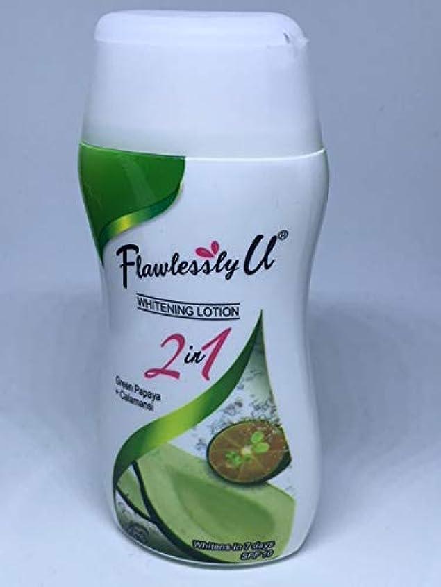 一時停止吹雪リンスFlswlessly U Green Papaya&Calamansi 2in1 Whitening Lotion 50ml