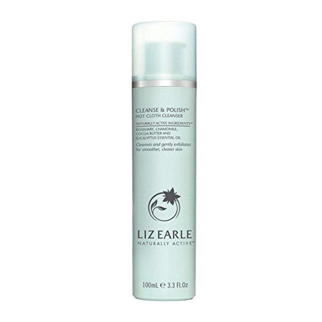 お風呂報奨金資料Liz Earle Cleanse & Polish 100ml (Pack of 6) - リズ?アール浄化&ポリッシュ100ミリリットル x6 [並行輸入品]