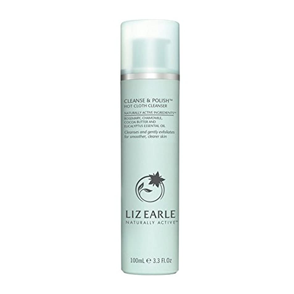 パンツ天気常習的Liz Earle Cleanse & Polish 100ml (Pack of 6) - リズ?アール浄化&ポリッシュ100ミリリットル x6 [並行輸入品]
