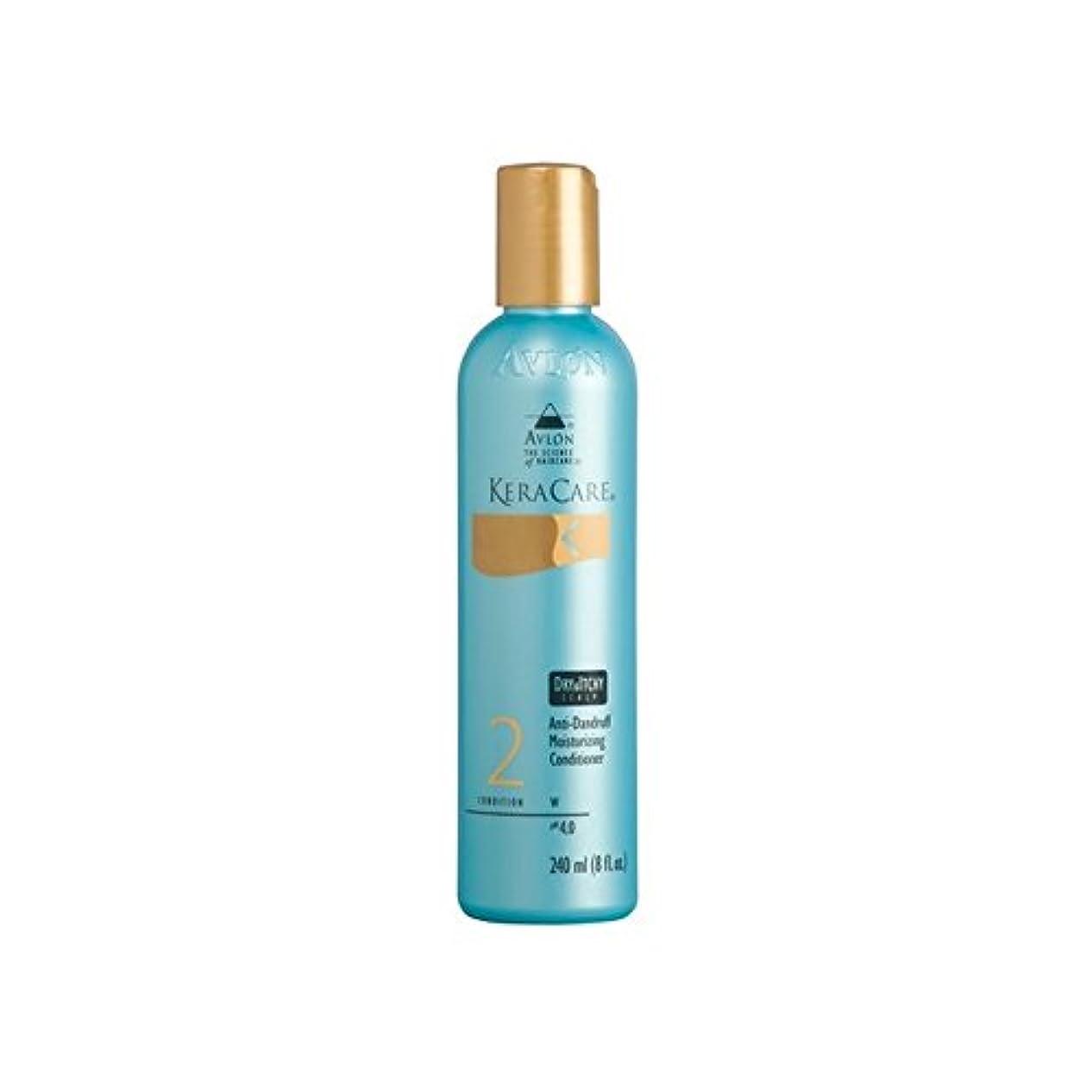 モス調停する芽Keracare Dry & Itchy Scalp Conditioner (240ml) (Pack of 6) - ドライ&かゆみ頭皮コンディショナー(240ミリリットル) x6 [並行輸入品]