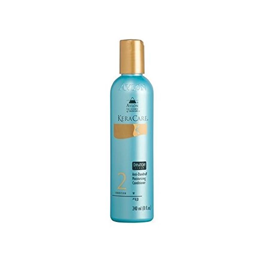 やろうフェロー諸島花弁Keracare Dry & Itchy Scalp Conditioner (240ml) (Pack of 6) - ドライ&かゆみ頭皮コンディショナー(240ミリリットル) x6 [並行輸入品]