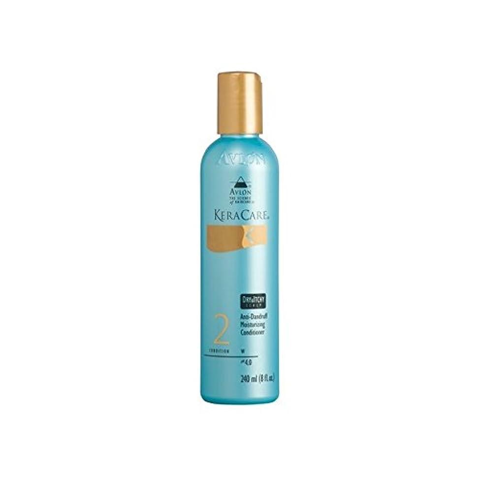 筋切り下げに応じてKeracare Dry & Itchy Scalp Conditioner (240ml) - ドライ&かゆみ頭皮コンディショナー(240ミリリットル) [並行輸入品]