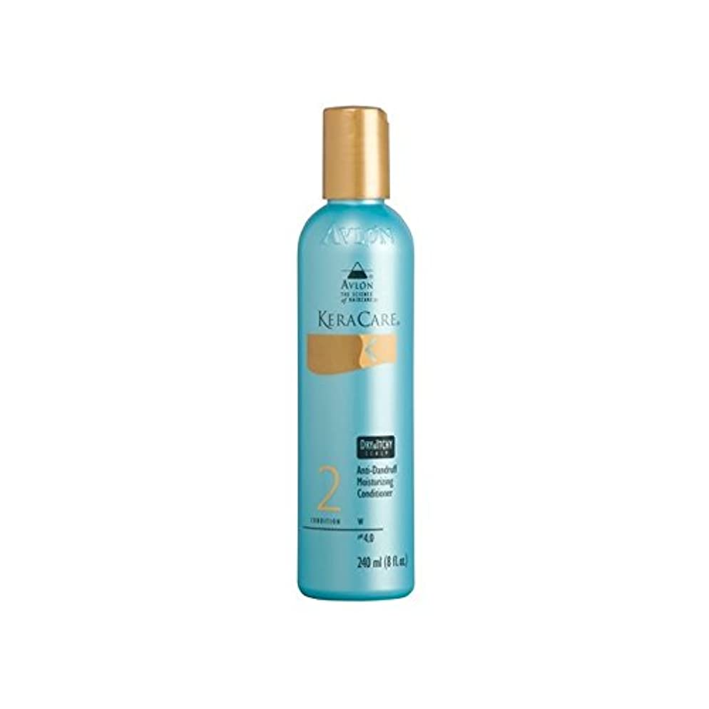 費用解き明かす甘いドライ&かゆみ頭皮コンディショナー(240ミリリットル) x4 - Keracare Dry & Itchy Scalp Conditioner (240ml) (Pack of 4) [並行輸入品]