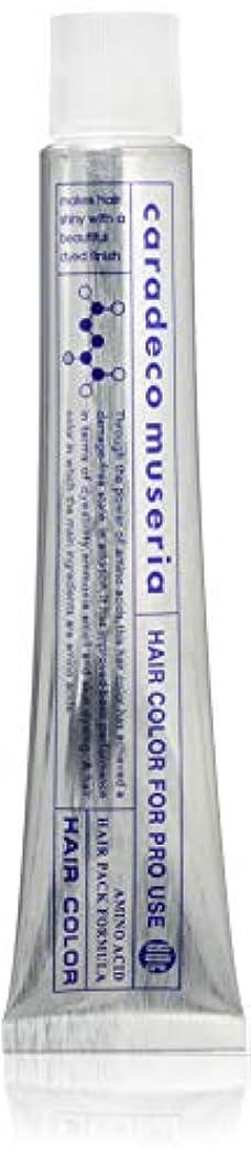 リアルセラフドリンク中野製薬 CDミュゼリア ミルキー 7m 80