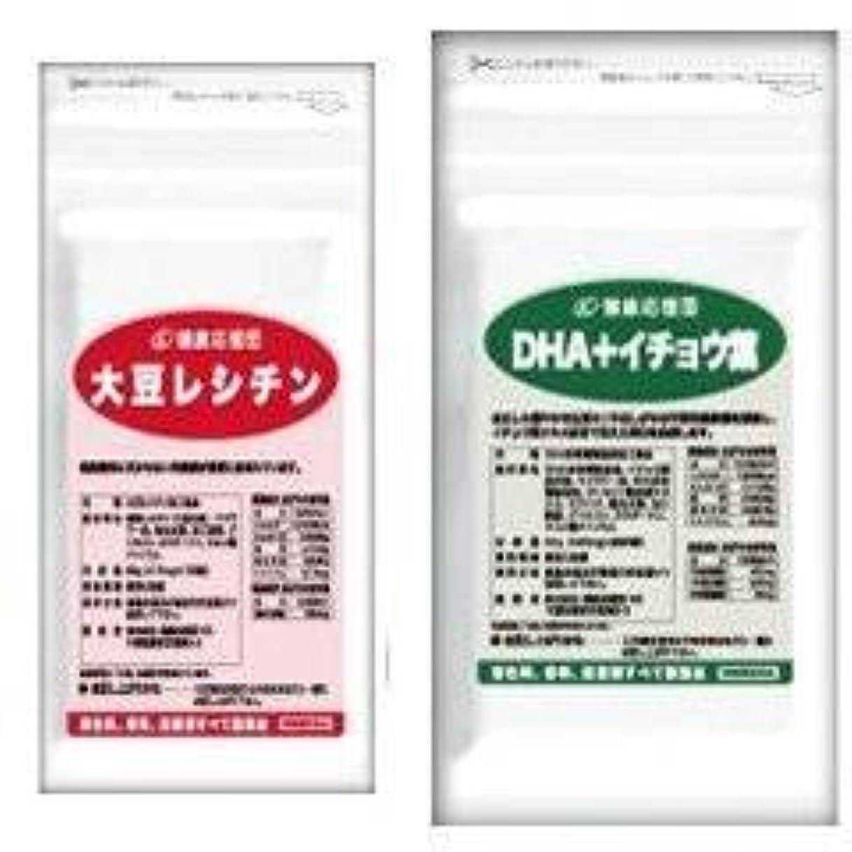笑返済タンパク質(お徳用6か月分)流れサラサラセット 大豆レシチン+(DHA?EPA+イチョウ葉)6袋&6袋セット