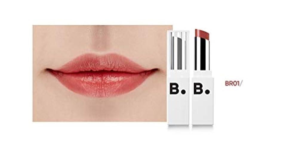 薄いですプログラム塗抹banilaco リップドローメルティングセラムリップスティック/Lip Draw Melting Serum Lipstick 4.2g #SBR01 Maple [並行輸入品]