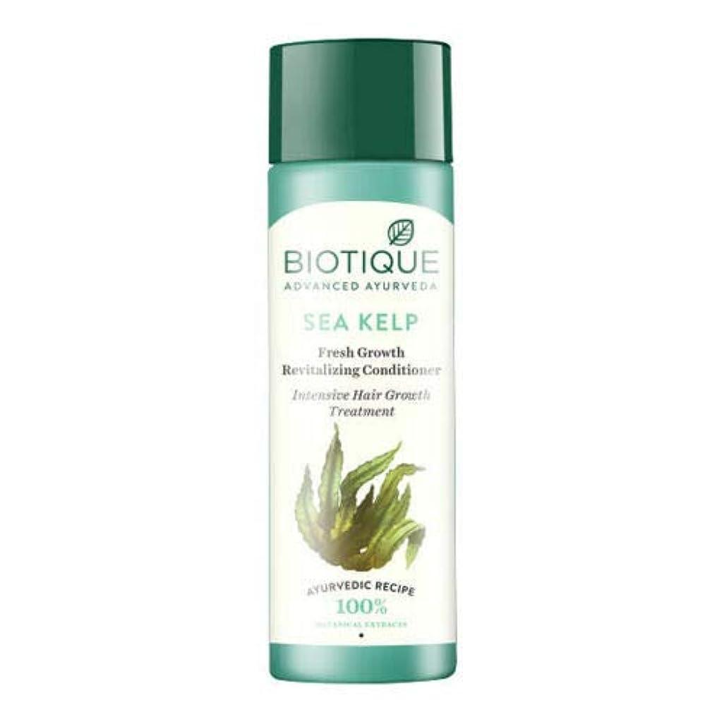 カテゴリー印象的な時刻表Biotique Bio Sea Kelp Fresh Growth Revitalizing Conditioner (120 ml) hair Growth Biotiqueバイオシーケルプフレッシュグロースリジュライジングコンディショナー育毛