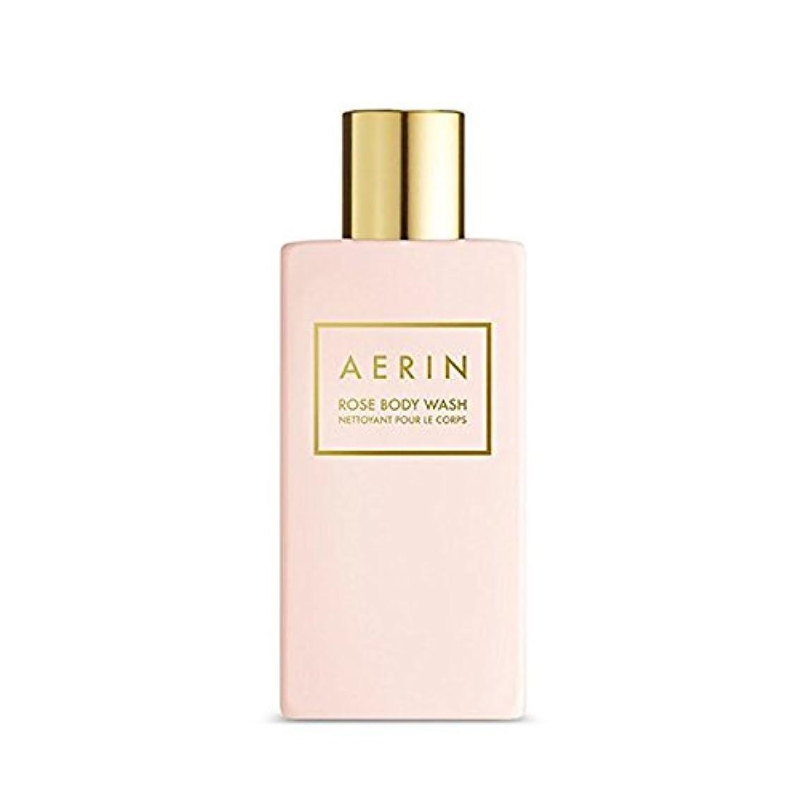 富スムーズにペルメルAERIN Rose Body Wash(アエリン ローズ ボディー ウオッシュ) 7.6 oz (225ml) by Estee Lauder